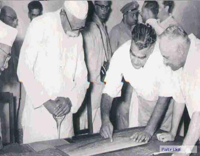 पंडित रविशंकर शुक्ल विश्वविद्यालय