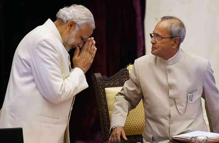 पद छोडऩे के बाद बोले पूर्व राष्ट्रपति प्रणब मुखर्जी,  मोदी के कांग्रेस मुक्त भारत पर साधा निशाना