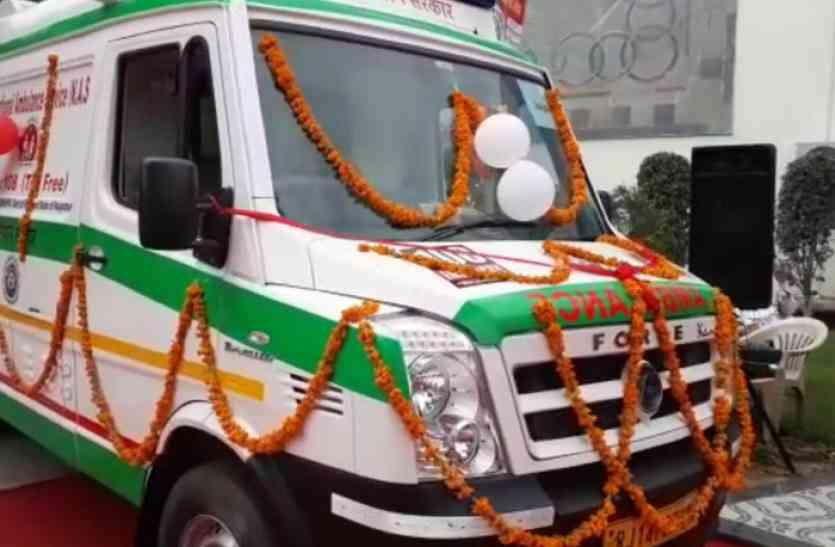 बेहतर चिकित्सा सेवाएं देने के लिए सरकार की पहल, जनता काे 100 नर्इ 108 एम्बुलेंस की साैगात