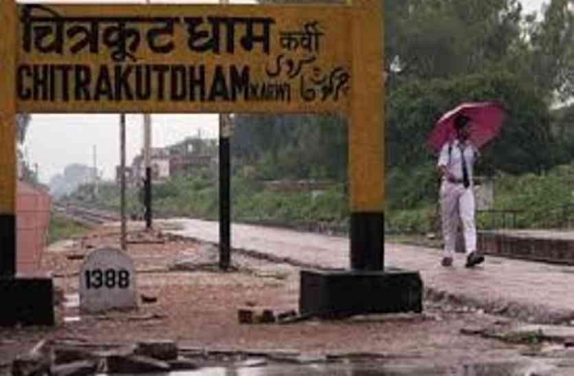 बुंदेलखण्ड के चित्रकूट मंडल के तहत 21 स्टेशन पर रेलवे देगा एटीवीएम सुविधा