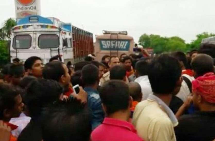 VIDEO हिंदू नेता हत्याकांड: चार साल पहले की थी मॉब लिचिंग कोर्ट ने आजीवन भेज दिया जेल