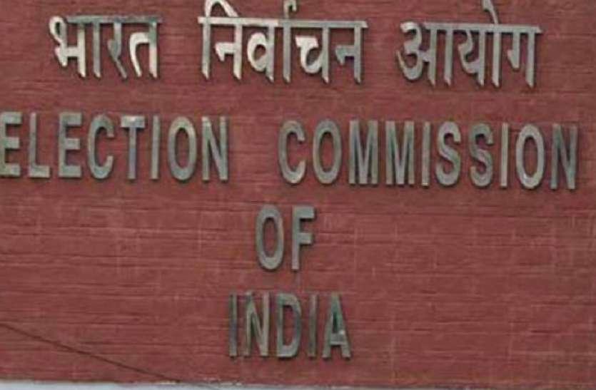 भाजपा ने कहा-आयोग को नोटिस का अधिकार नहीं