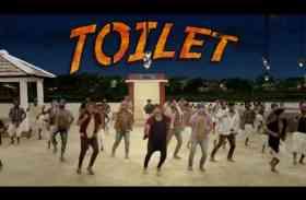 अक्षय कुमार कर रहे टॉयलेट के जुगाड़ की अपील, देखें उनका नया गाना