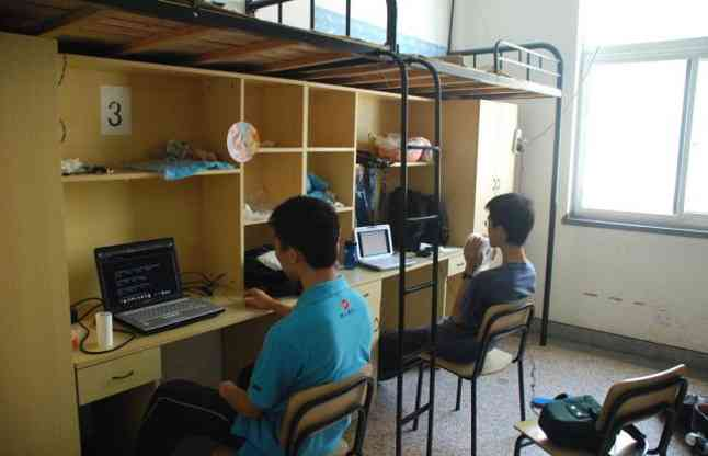 student housing hostel