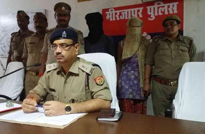 भाई -बहन को हत्या के जुर्म में पुलिस ने गिरफ्तार किया