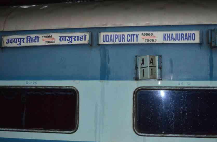 ट्रेन को बेपटरी करने की साजिश के मामले में जांच के आदेश