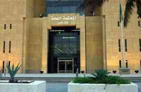 सऊदी अरब में आईएस आतंकवादी को 20 साल की सजा
