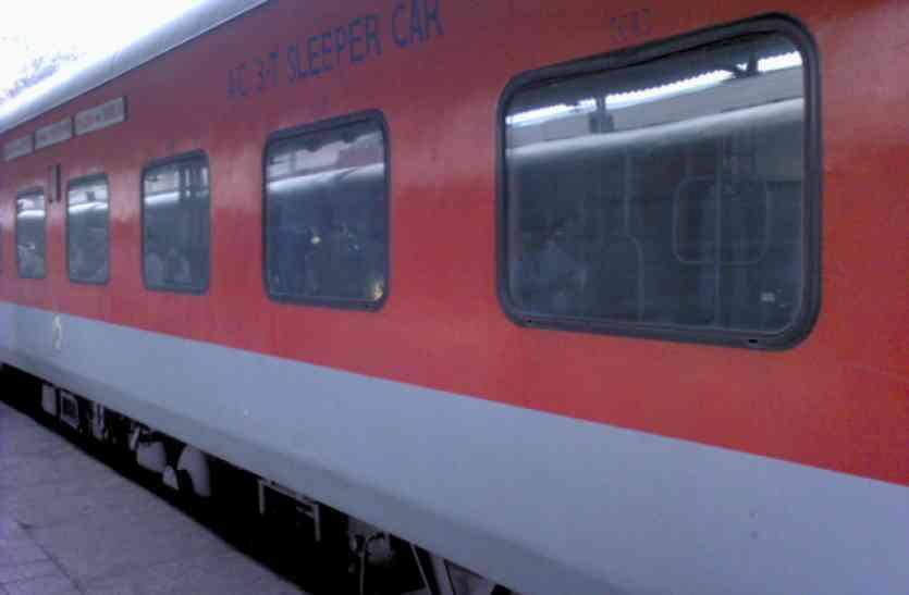 INDIAN RAILWAY की राजधानी एक्सप्रेस हो गई बंद, करना होगा लंबा इंतजार