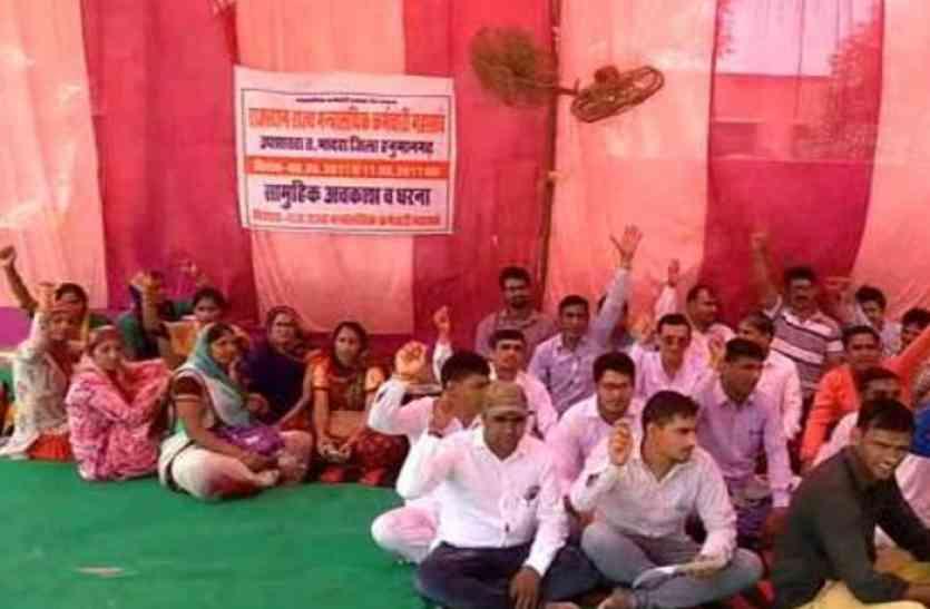 राजस्थान- दूसरे दिन भी सामूहिक अवकाश पर रहें राज्य मंत्रालयिक कर्मचारी