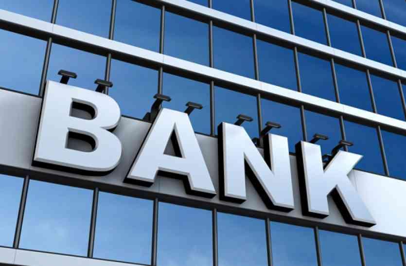 इस तारीख को इन बैंकों में रहेगी हड़ताल, पहले ही निपटा लें अपने जरूरी काम वरना होगी परेशानी
