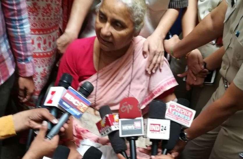 मुख्यमंत्री की नर्मदा सेवा यात्रा पर मेधा पाटकर ने दिया बड़ा बयान, कहा-मप्र से बेहतर काम रही महाराष्ट्र सरकार