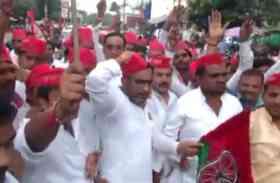 देश बचाओ देश बनाओ आंदोलन में सपा-कांग्रेस दिखी साथ-साथ, भाजपा पर निशाना