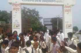 अतिथि अध्यापकोंं के सहारे सरकारी स्कूल, जड़ा ताला