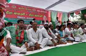 अगस्त क्रांति दिवस पर सपा का योगी सरकार पर हल्ला बोल