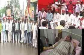 राजनैतिक पार्टीयों के नाम रहा क्रांति दिवस, भाजपा-सपा और कांग्रेस ने किए कई आयोजन