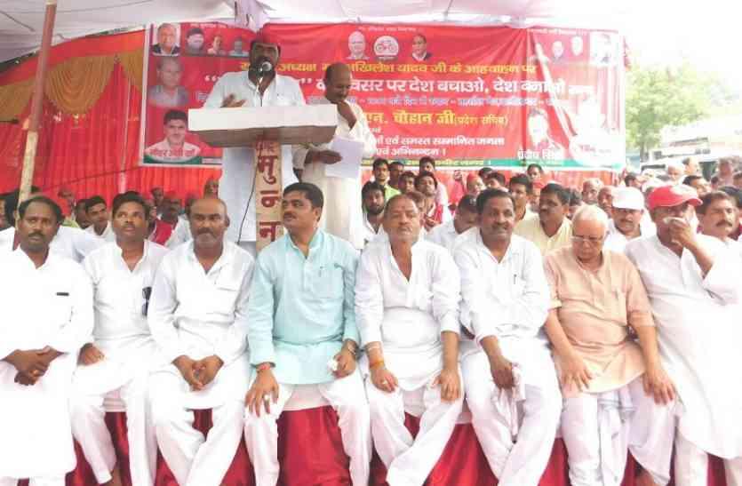 'बीजेपी सरकार ने जनता के साथ किया छल, धोखे से हासिल की सत्ता'