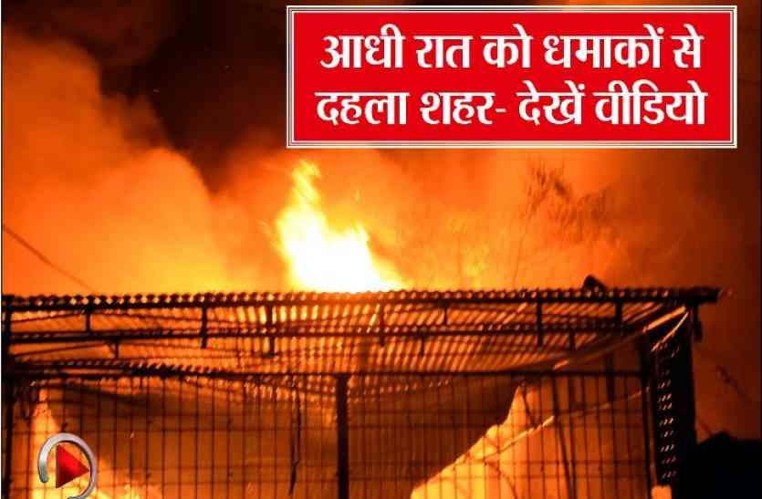 latest update jabalpur बम ब्लास्ट जैसे हुआ धमाका, हिल गईं दीवारें- देखें जबलपुर न्यूज बुलेटिन