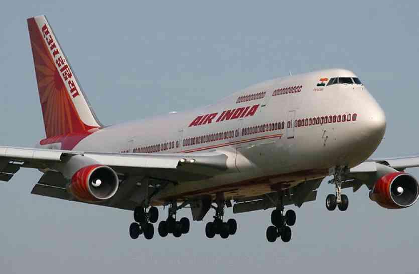 air india की इस फ्लाइट में सफर करना नहीं चाहते फ्लायर्स, जानिए क्या है मामला