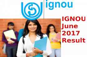 IGNOU June 2017 Result : परीक्षा परिणाम घोषित, ऐसे देखें रिजल्ट