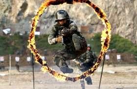 यहां तैयार होते हैं देश के सबसे खतरनाक सैनिक, ऐसे होती है ट्रेनिंग
