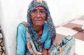 इस महिला ने 60 सालों से नहीं खाया अन्न का एक भी दाना