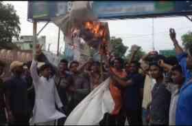 बजरंग दल के कार्यकर्ताओं ने पूर्व उपराष्ट्रपति का पुतला फूंका