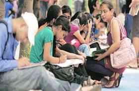 बोर्ड परीक्षार्थियों को बड़ी राहत, 31 तक भर सकेंगे फॉर्म