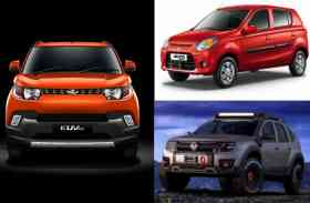 मारुति के साथ इन 2 कार कंपनियों ने पेश किया फ्रीडम डिस्काउंट आॅफर