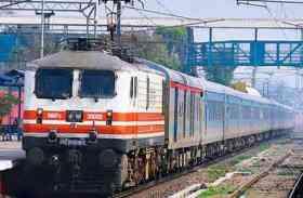 हेज्जला में बनेगा रेलवे का आपदा प्रबंधन केंंद्र
