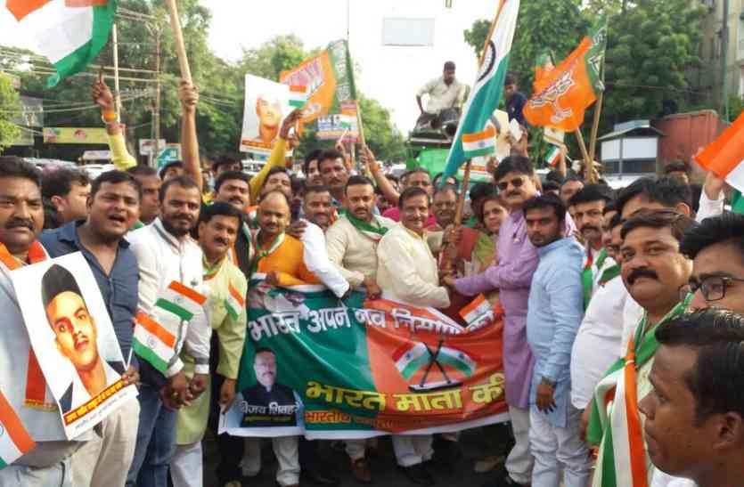 RSS का पथसंचलन और BJP की तिरंगा यात्रा, देखें वीडियो