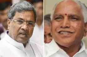 गोवा के नेताओं से बात करेंगे सिद्धरामय्या और येड्डियूरप्पा