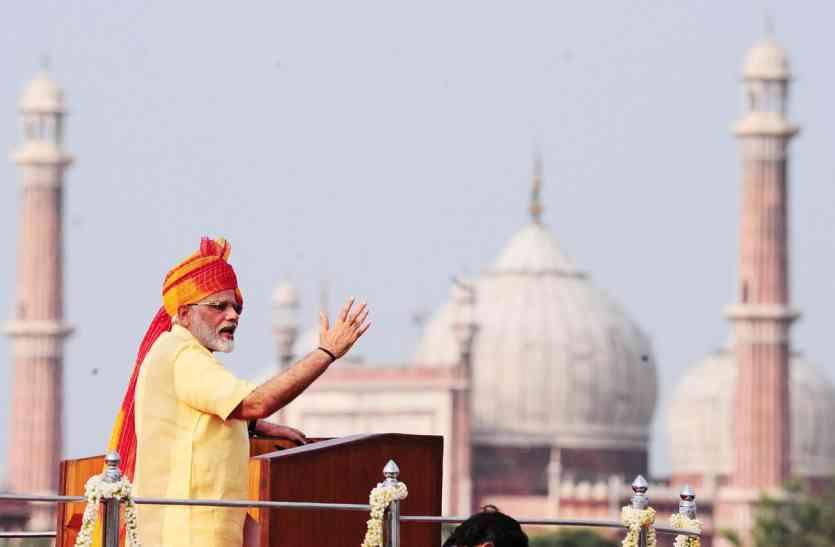 प्रधानमंत्री नरेन्द्र मोदी का पूरा भाषण पढ़िए यहां