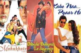 बाहुबली की आंधी के दौर में भी राजस्थान सहित पूरे देश में आज भी कायम है DDLJ का जादू,इन फिल्मों ने भी बनाए रिकॉर्ड