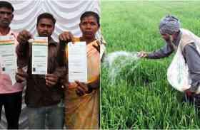 अब किसानों को लिए भी जरूरी होगा आधार कार्ड, आरबीआई ने दिए बैंको को निर्देश
