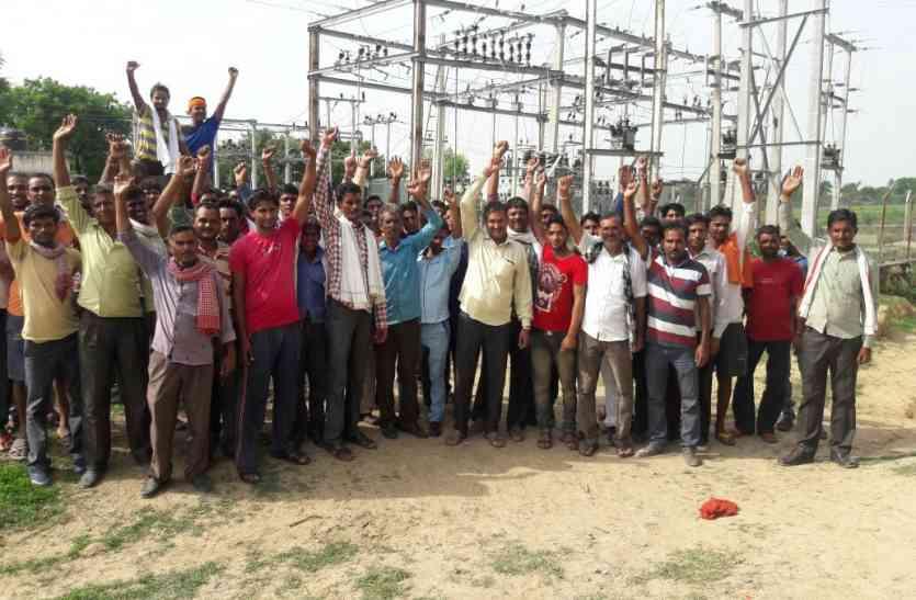 बिजली सब स्टेशन पर शिकायत करने पहुंचे थे किसान मगर वहां हुआ कुछ ऐसा कि हो गया हंगामा