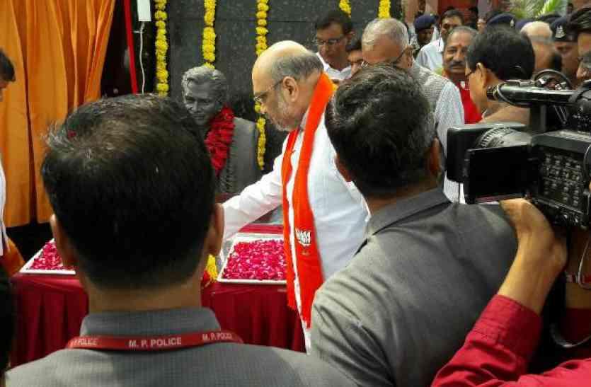 मोदी के इस गुप्त मंत्र को लेकर भोपाल आये है Amit Shah, पहले ही हो चुकी सारी प्लानिंग