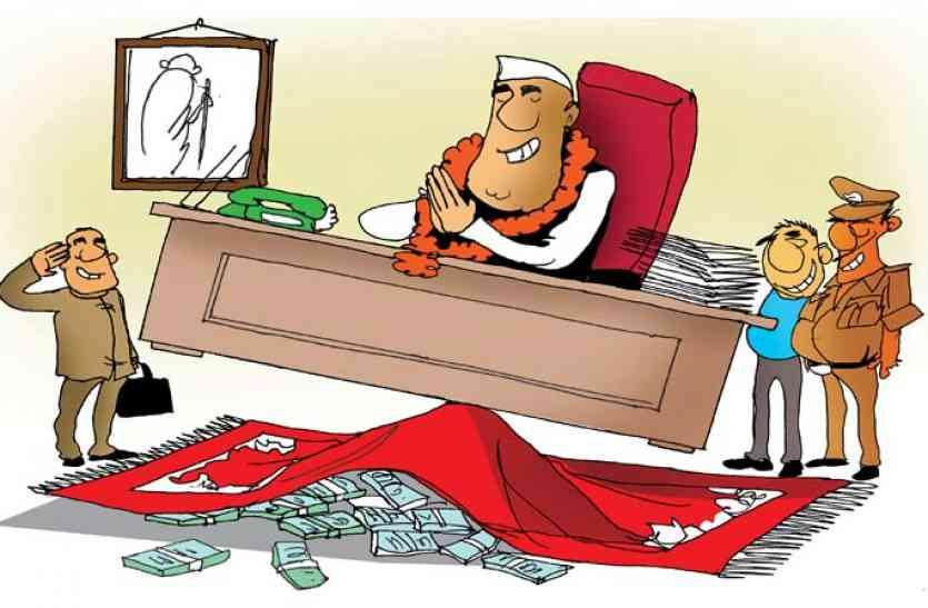 बगैर पैन वालों ने दिया 384 करोड़ का चुनावी चंदा, बीजेपी को सबसे ज्यादा मिला