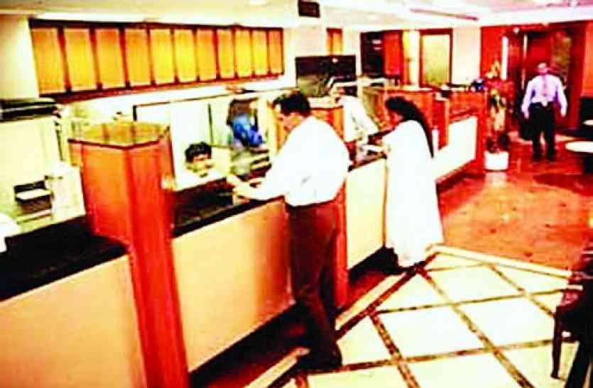 बैंक लौटा रही जीएसटी चालान, कैसे जमा होगी कर की राशि