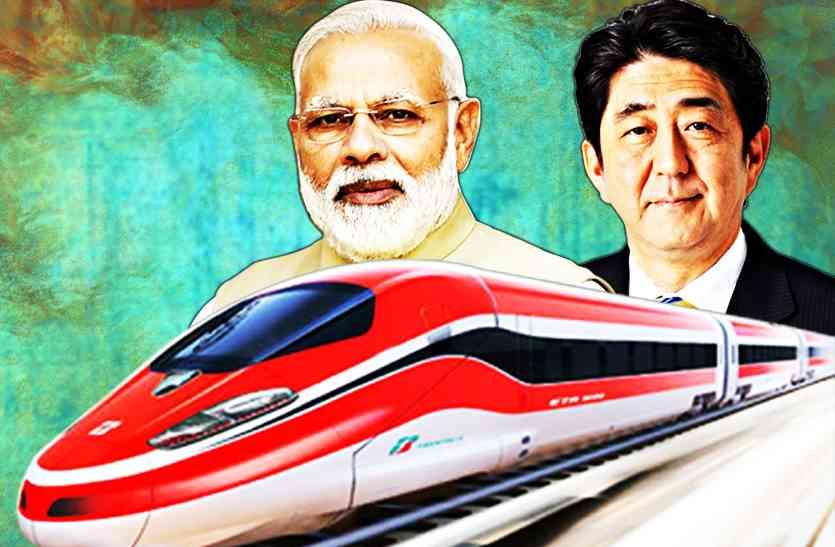 अगले महीने भारत आएंगे जापानी PM, मोदी संग करेंगे बुलेट ट्रेन प्रोजेक्ट का शिलान्यास