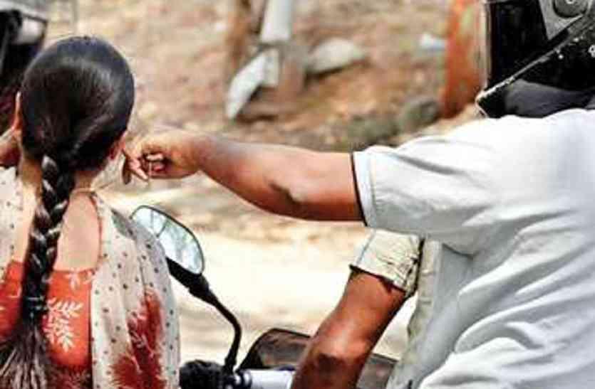 झपट्टा मार लूटी डिप्टी एसपी की पत्नी की चेन, गिरने से महिला के कंधे में फैक्चर