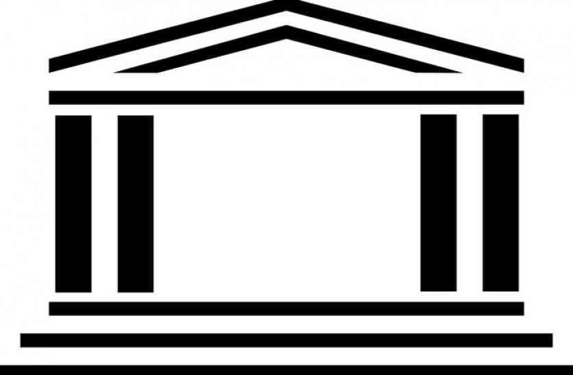 जीरोता खुर्द में ही बनेगा कला कॉलेज, भवन निर्माण के छह करोड़ की स्वीकृति जारी