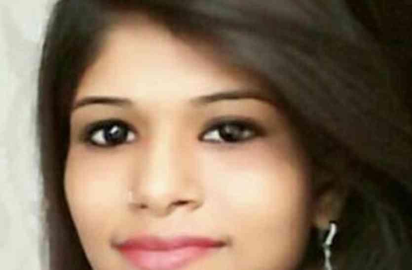 Suicide: डायरी में छिपा है बीकॉम स्टूडेंट आरती की मौत का राज!