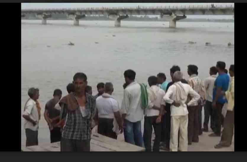 गंगा में अठखेलियां करना आठ युवकों को पड़ा महंगा, दो की मौत एक लापता