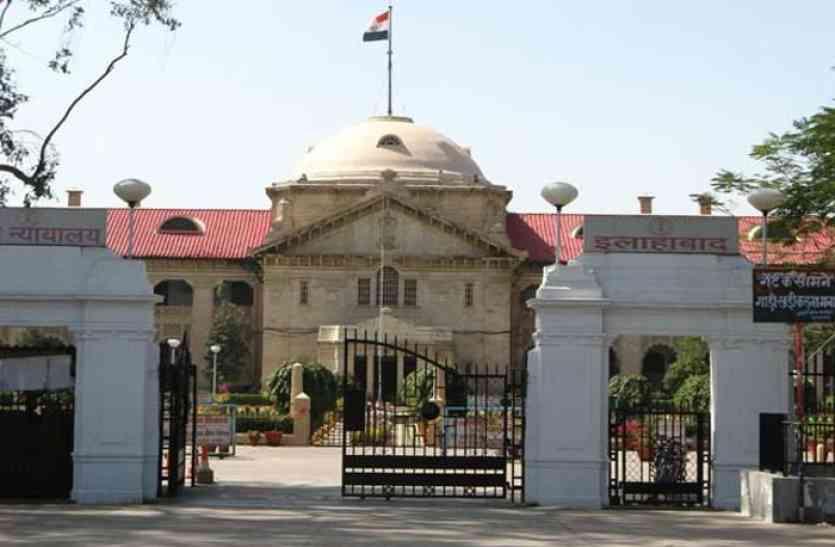 BRD Medical College गोरखपुर हादसे पर हाई कोर्ट ने राज्य सरकार से मांगा जवाब