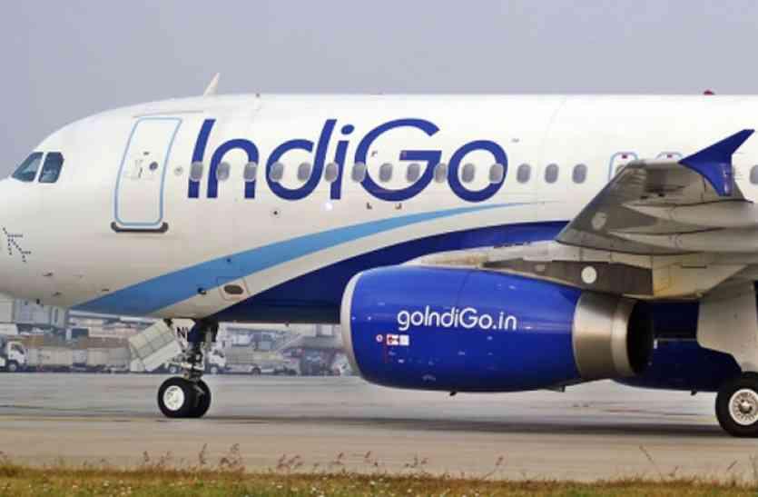 अब रायपुर से बिलासपुर व जगदलपुर के लिए जल्द उड़ान भरेगी ये फ्लाइट, जानिए किराया