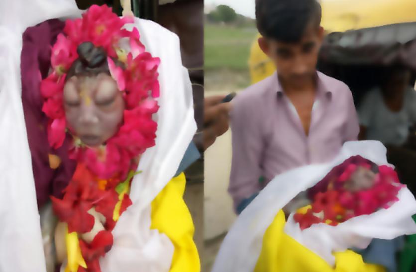 शव के पास लगा भक्तों का तांता, पूरे दिन पूजा-पाठ का दौर चला