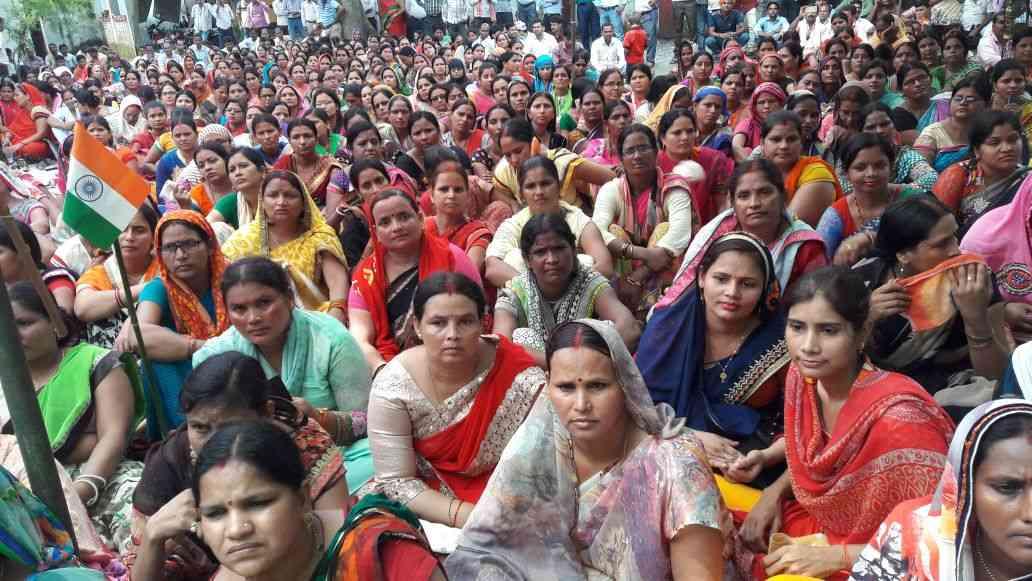 Shikshamitra Satyagraha Protest Start in UP