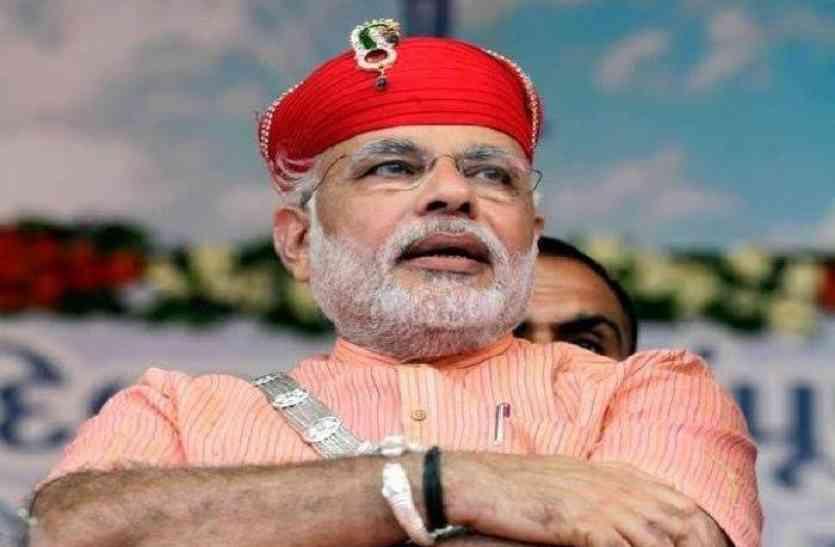 मेवाड़ की धरा से बजेगा चुनावी बिगुल, मोदी दक्षिणांचल से करेंगे BJP के MISSION RAJASTHAN  का शंखनाद
