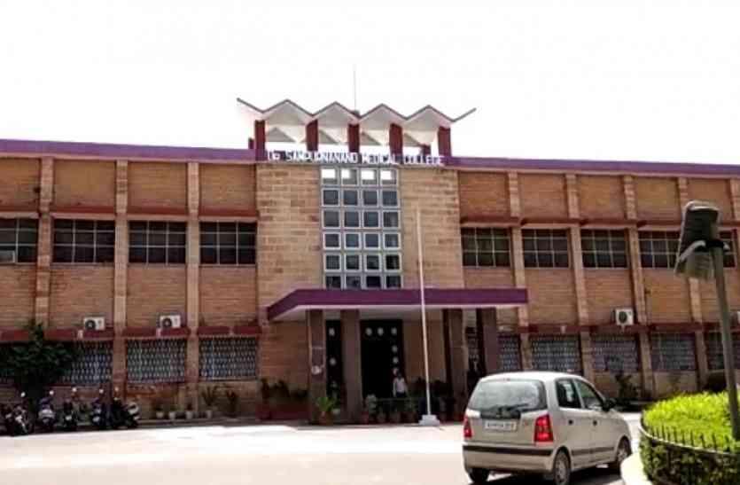 जोधपुर के मेडिकल कॉलेज में इस गलती के चलते ५४ मेडिकोज नहीं दे पाएंगे परीक्षा, कॉलेज- अभिभावकों में ठनी