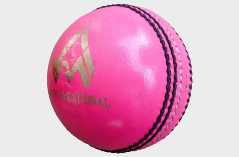 1877 से चली आ रही रेड बॉल जैसी नहीं है ये पिंक बॉल, पढ़ें पूरी खबर